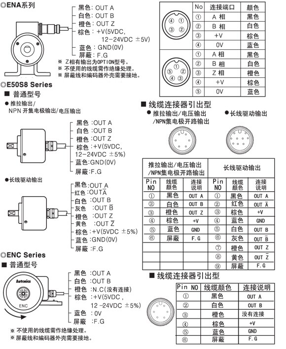 dh48s s怎么接线图